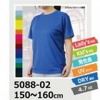 無地Tシャツ 吸汗速乾 UVカット 4.7oz ドライ シルキータッチ Tシャツ United Athle/ユナイテッドアスレ 5088-02