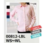 無地Yシャツ 長袖 ブロード シャツ レディース AIMY エイミー  00812-LBL