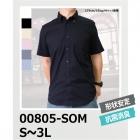 無地Yシャツ 半袖 オックスフォード シャツ メンズ AIMY エイミー 00805-SOM