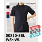 無地Yシャツ 半袖 ブロード シャツ レディース AIMY エイミー 00810-SBL
