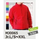 無地ジャケット 6.9oz フリース ジャケット MAXIMUM マキシマム  MJ0065