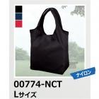 ナイロンキャリングトート Lサイズ Printstar/プリントスター 00774-NCT