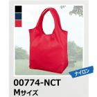 ナイロンキャリングトート Mサイズ Printstar/プリントスター 00774-NCT