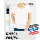 4.6oz Tシャツ 半袖 レディース ファインフィット DALUC/ダルク DM501