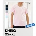 Tシャツ 無地 4.6oz ファインフィット Vネック DALUC/ダルク DM502