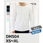 長袖Tシャツ 無地 ロンT 4.6oz ファインフィット DALUC/ダルク DM504
