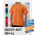 4.4oz 吸汗速乾 ドライ Tシャツ 半袖 V首 glimmer/グリマー 00337-AVT
