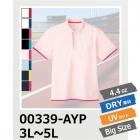 速乾 ポロシャツ 4.4oz レイヤード glimmer/グリマー 00339-AYP