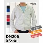 【最安値に挑戦】無地パーカー ジップパーカー 裏毛 薄手 DALUC / ダルク DM206