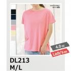 【最安値に挑戦】無地Tシャツ ワイドシルエット DALUC / ダルク DL213