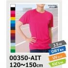 3.4oz 吸汗速乾 ドライ Tシャツ 半袖 こども キッズ インターロック glimmer/グリマー 00350-AIT