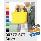 12.0オンス スタンダード キャンバス トートバッグ Printstar/プリントスター 00777-SCT