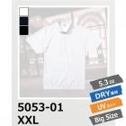速乾 ポロシャツ ビッグ 大きいサイズ 5.3オンス ドライカノコ ユーティリティー ポロシャツ (ホリゾンタルカラー) United Athle/ユナイテッドアスレ 5053-01