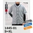 速乾 Tシャツ 4.4オンス ドライ ベースボール Tシャツ United Athle/ユナイテッドアスレ 1445-01