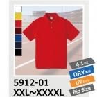 速乾 ポロシャツ ビッグ 大きいサイズ 4.1オンス ドライアスレチック ポロシャツ (ポケット付) United Athle/ユナイテッドアスレ 5912-01