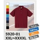 速乾 ポロシャツ ビッグ 大きいサイズ 4.1オンス ドライアスレチック ポロシャツ (ボタンダウン) United Athle/ユナイテッドアスレ 5920-01