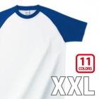 5.6oz ラグラン Tシャツ 半袖 XXL 3L Printstar/プリントスター 00137-RSS