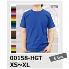 6.6oz ハイグレード Tシャツ 半袖 無地 Printstar/プリントスター 00158-HGT