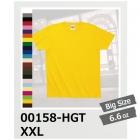 6.6oz ハイグレード Tシャツ 半袖 XXL 3L 無地 Printstar/プリントスター 00158-HGT