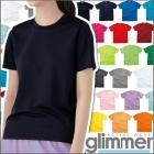 【58%OFF/最安値に挑戦】ウィメンズ ドライ Tシャツ glimmer/グリマー 00301-ACW