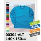 【57%OFF/最安値に挑戦】ドライ長袖Tシャツ glimmer/グリマー 00304-ALT