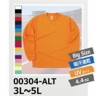 4.4oz 吸汗速乾 ドライ Tシャツ 長袖 3L 4L 5L glimmer/グリマー 00304-ALT
