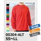 【58%OFF/最安値に挑戦】ドライ長袖Tシャツ glimmer/グリマー 00304-ALT
