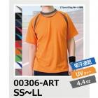 【58%OFF/最安値に挑戦】吸汗速乾 カラーブロックTシャツ glimmer/グリマー 00306-ART