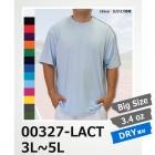 【54%OFF/最安値に挑戦】吸汗速乾 ライト ドライTシャツ glimmer/グリマー 00327-LACT
