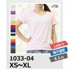 【56%OFF/最安値に挑戦】4.1oz Tシャツ rucca/ルッカ 1033-04