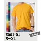 【61%OFF/最安値に挑戦】5.6ozTシャツ United Athle/ユナイテッドアスレ 5001-01