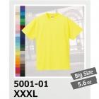 【59%OFF/最安値に挑戦】5.6oz Tシャツ United Athle/ユナイテッドアスレ 5001-01