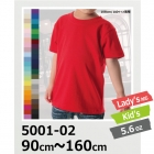 【61%OFF/最安値に挑戦】5.6ozTシャツ(キッズ) United Athle/ユナイテッドアスレ 5001-02