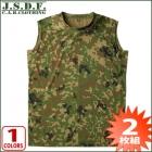 【最安値に挑戦】吸汗速乾 クールナイス(メッシュ) スリーブレスシャツ 2枚セット J.S.D.F./自衛隊 6528-01