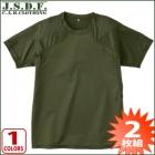 【最安値に挑戦】吸汗速乾 クールナイス(メッシュ) 3DTシャツ 2枚セット J.S.D.F./自衛隊 6533-01