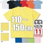 【60%OFF/最安値に挑戦】吸汗速乾 ハニカム Tシャツ HNC-102