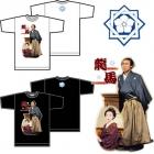 【81%OFF/最安値に挑戦】坂本龍馬 プリントTシャツ 2 EM1870