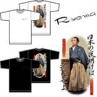 【81%OFF/最安値に挑戦】坂本龍馬 プリントTシャツ 3 EM1871
