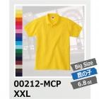 【55%OFF/最安値に挑戦】6.8ozコットンポロシャツ Jellan/ジェラン 00212-MCP