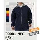 【56%OFF/最安値に挑戦】透湿防水 アクティブグランドコート Printstar/プリントスター 00001-NFC