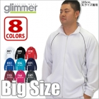 【54%OFF/最安値に挑戦】ジャージ ジャケット glimmer/グリマー 00332-JSJ