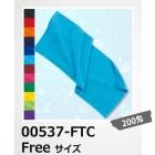 【55%OFF/最安値に挑戦】カラー フェイスタオル Printstar/プリントスター 00537-FTC