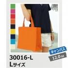 【56%OFF/最安値に挑戦】スクエア トートバッグ Lサイズ Printstar/プリントスター 30016-L