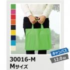 【57%OFF/最安値に挑戦】スクエア トートバッグ Mサイズ Printstar/プリントスター 30016-M