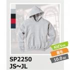 【61%OFF/最安値に挑戦】10.0oz レギュラーウェイトスウェットP/Oパーカー SP2250