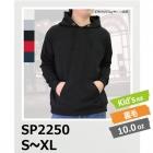 【60%OFF/最安値に挑戦】10.0oz レギュラーウェイトスウェットP/Oパーカー SP2250