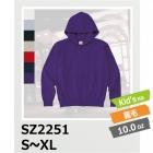 【58%OFF/最安値に挑戦】10.0oz レギュラーウェイトスウェットジップパーカー SZ2251