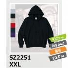 【59%OFF/最安値に挑戦】10.0oz レギュラーウェイトスウェットジップパーカー SZ2251