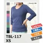【59%OFF/最安値に挑戦】トライブレンド 3/4スリーブ Tシャツ(レディース) TBL-117