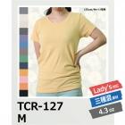 【68%OFF/最安値に挑戦】4.3oz トライブレンド Tシャツ(レディース) TCR-127